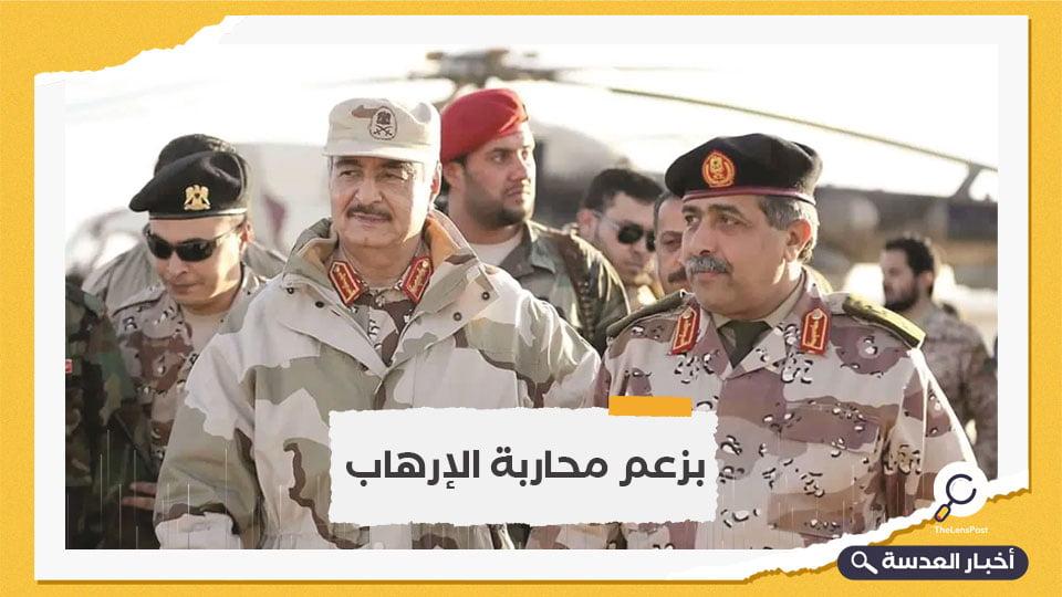 مليشيات حفتر تطلق عملية عسكرية في الجنوب الليبي