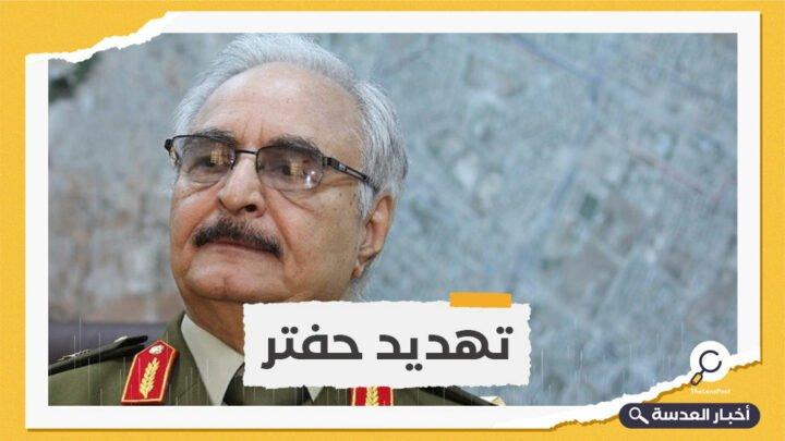 """الجزائر: رسالتنا بأن طرابلس """"خط أحمر"""" وصلت لمن يهمه الأمر"""