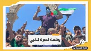قوات الاحتلال تطلق النار داخل الأقصى وتصيب فلسطينيَين