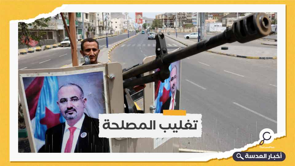 """اتفاق بين الحكومة اليمنية و""""الانتقالي"""" لوقف التصعيد"""