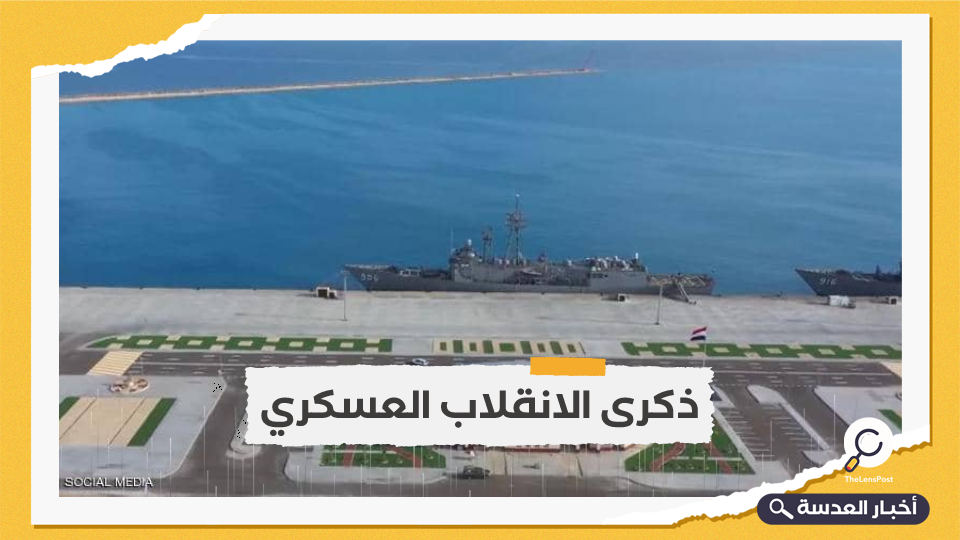 بحضور الكفيل الإماراتي.. السيسي يفتتح قاعدة عسكرية باسم 3 يوليو
