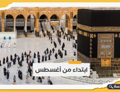 مسؤول سعودي: التطعيم ضد كورونا شرط إلزامي لأداء العمرة
