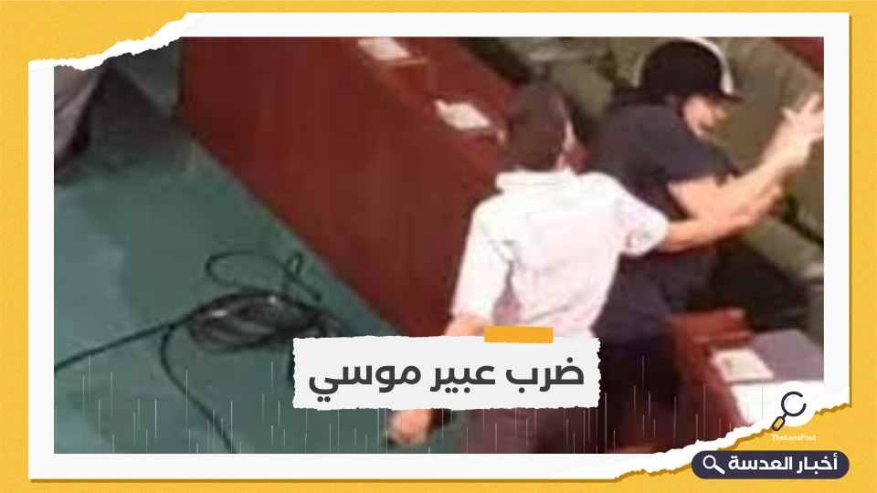 الرئيس التونسي يدعو لمحاسبة مستخدمي العنف بمؤسسات الدولة