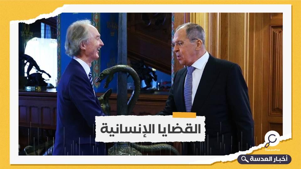وزير الخارجية الروسي والمبعوث الأممي الخاص لسوريا يجتمعان في موسكو