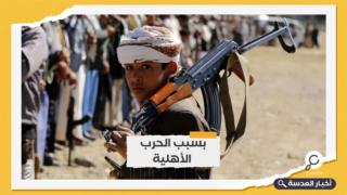اليونيسف: تعليم 6 ملايين طفل يمني في خطر