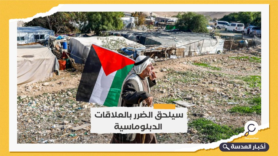 وزير الخارجية الصهيوني يسعى لتأجيل هدم قرية فلسطينية
