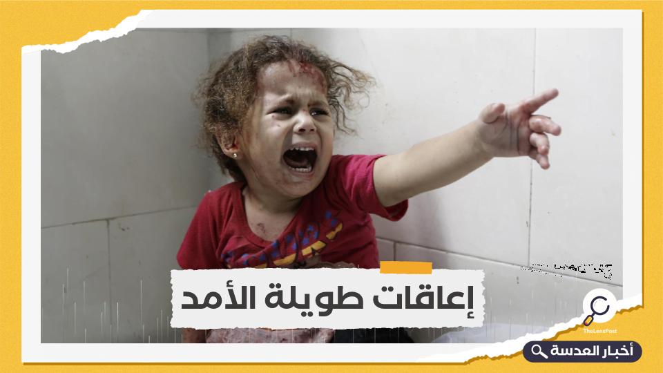 إحصاء أوروبي: 91 % من أطفال غزة يعانون صدمات نفسية
