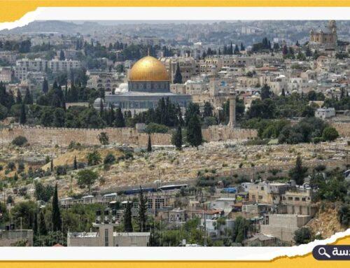 الأمم المتحدة: التصويت الفلسطيني يجب أن يشمل القدس الشرقية