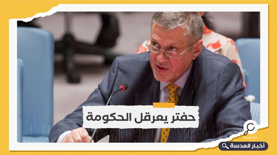 يشعر مبعوث الأمم المتحدة بالقلق من احتمال انهيار وقف إطلاق النار في ليبيا