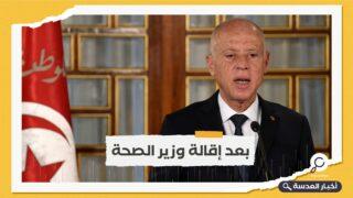 الرئيس التونسي يصف التسبب في الازدحام لأجل التطعيم بـ''الجريمة ''