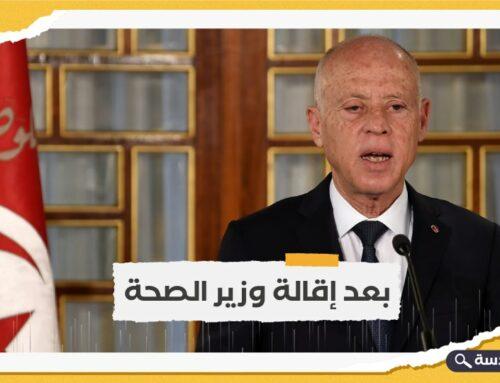 """الرئيس التونسي يصف التسبب في الازدحام لأجل التطعيم بـ""""الجريمة """""""