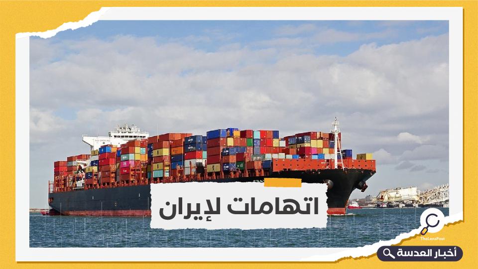 تعرض سفينة إسرائيلية للهجوم في طريقها للإمارات