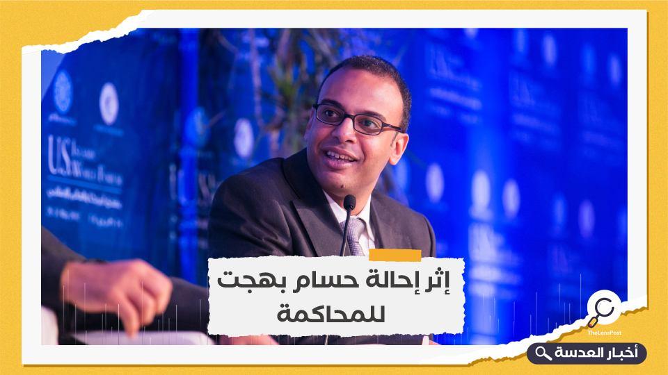 واشنطن تحذر النظام المصري من استهداف النشطاء الحقوقيين