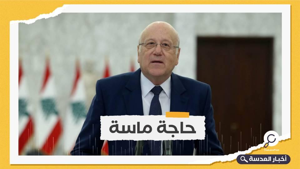 رئيس الوزراء اللبناني المكلف: البرلمان اتفق على ضرورة سرعة تشكيل الحكومة