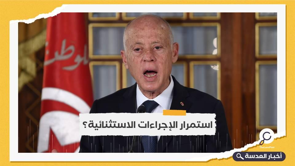 قيس سعيد يقيل بعض كبار المسؤولين في الدولة