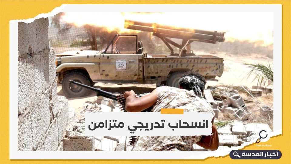روسيا تدعو إلى انسحاب القوات الأجنبية من ليبيا