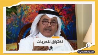 """الكويت تعتقل ناشطًا سياسيًا بتهمة """"إهانة الأمير"""""""