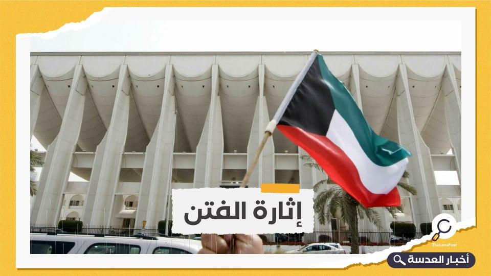 بعد تونس.. هجوم إماراتي يستهدف الكويت