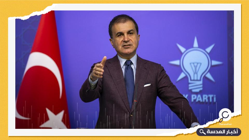 """تركيا.. إدانات من الحزب الحاكم للاتهامات الأمريكية لتركيا بـ """"الاتجار بالبشر"""""""