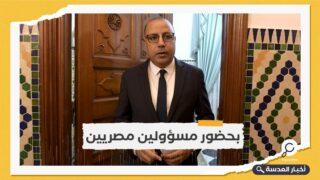 صحيفة بريطانية: المشيشي تعرض لاعتداء جسدي في القصر الرئاسي