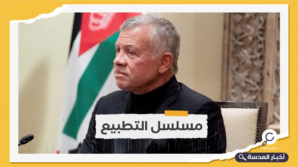 ملك الأردن يستقبل رئيس وزراء الاحتلال الإسرائيلي في العاصمة الأردنية