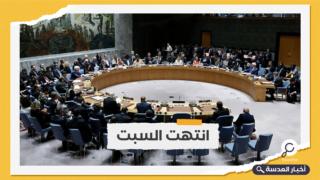 مجلس الأمن الدولي يمدد آلية مساعدة سوريا لمدة عام