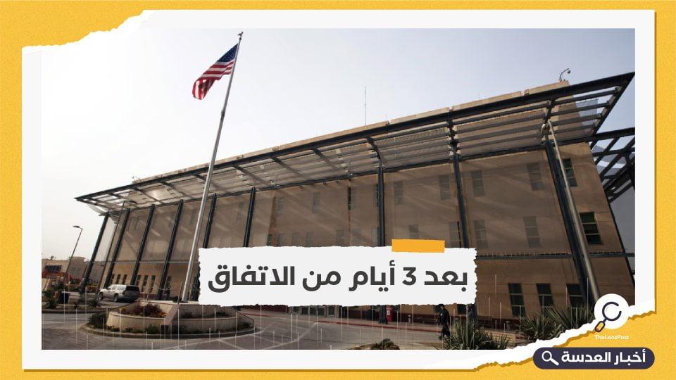 صاروخ يستهدف السفارة الأمريكية في المنطقة الخضراء ببغداد