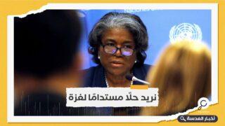 الولايات المتحدة قلقة من تحرك السلطة الفلسطينية لتقييد حرية التعبير
