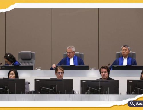 المحكمة الجنائية الدولية تؤكد محاكمة أول مسؤول سوداني بتهمة ارتكاب جرائم حرب