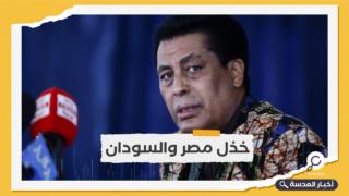 إثيوبيا: مجلس الأمن الدولي يدعم وساطة الاتحاد الأفريقي بشأن سد النهضة
