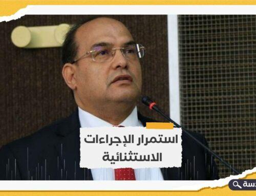 تونس تحقق مع الرئيس السابق لهيئة مكافحة الكسب غير المشروع و 3 نواب