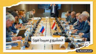 مصر توسع المنطقة الصناعية الروسية بقناة السويس