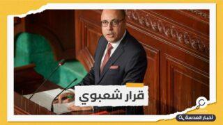 """هشام المشيشي: قرار وزير الصحة المقال """"إجرامي"""""""