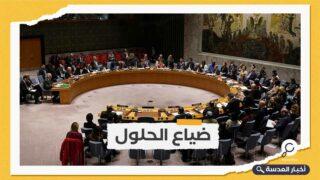 مجلس الأمن: ليس بإمكاننا حل الخلاف حول سد النهضة