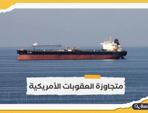 إيران تبدأ تصدير النفط من بحر عمان متجاوزة مضيق هرمز
