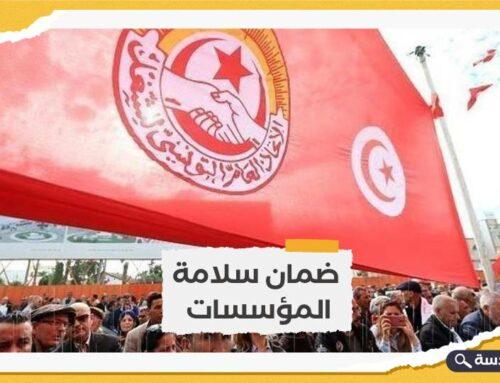 الاتحاد العام التونسي للشغل يحذر من التلاعب بأرشيف المؤسسات ووثائقها