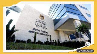 السلطة الفلسطينية تحث مجلس الأمن على اتخاذ إجراءات ضد التطهير العرقي الإسرائيلي