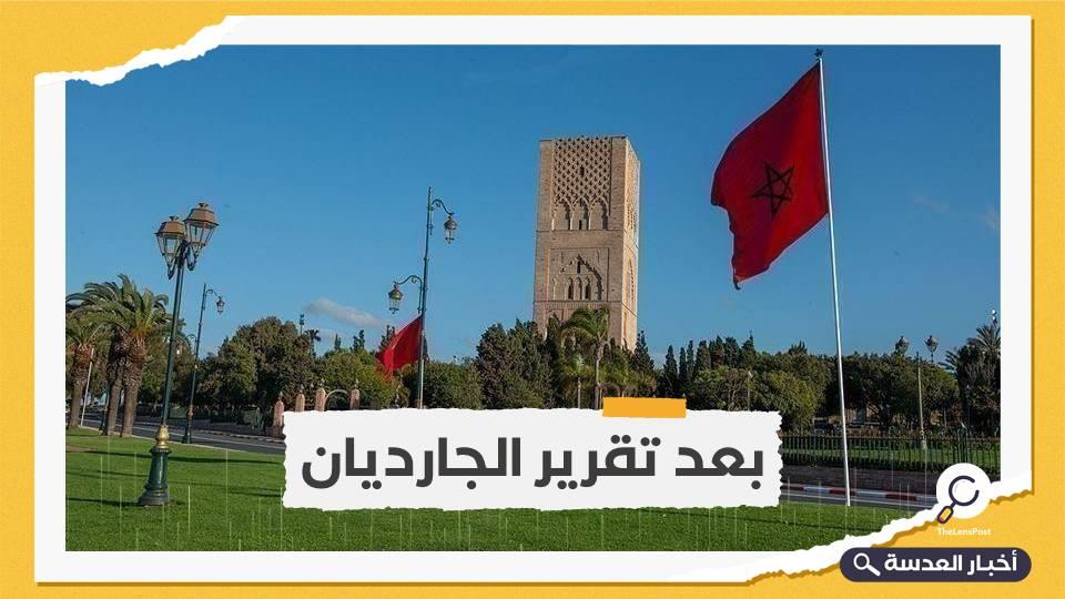 المغرب ينفي اتهامات بالتجسس على المواطنين