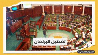 """الغنوشي دعوى قضائية يرفع ضد نواب """"الدستوري الحر"""""""