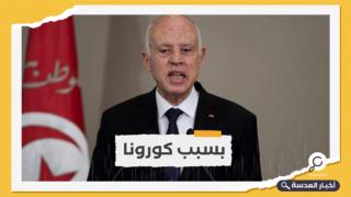 """الرئيس التونسي عن إعلاميين انتقدوه: """"مأجورون متحاملون"""""""