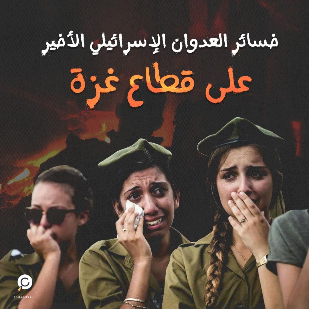 خسائر العدوان الإسرائيلي الأخير على قطاع غزة
