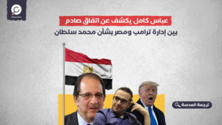 عباس كامل يكشف عن اتفاق صادم بين إدارة ترامب ومصر بشأن محمد سلطان