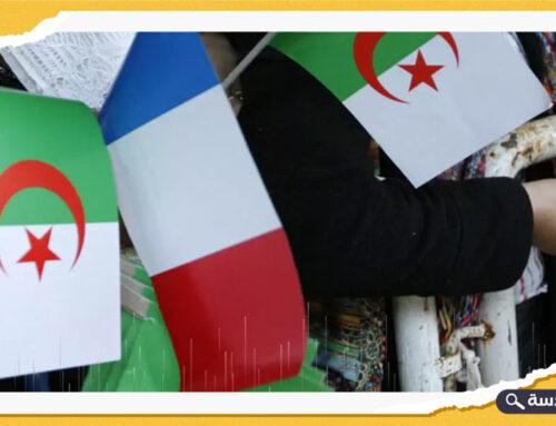 فرنسا والجزائر تجريان تحقيقات في قضية برامج التجسس الإسرائيلية Pegasus