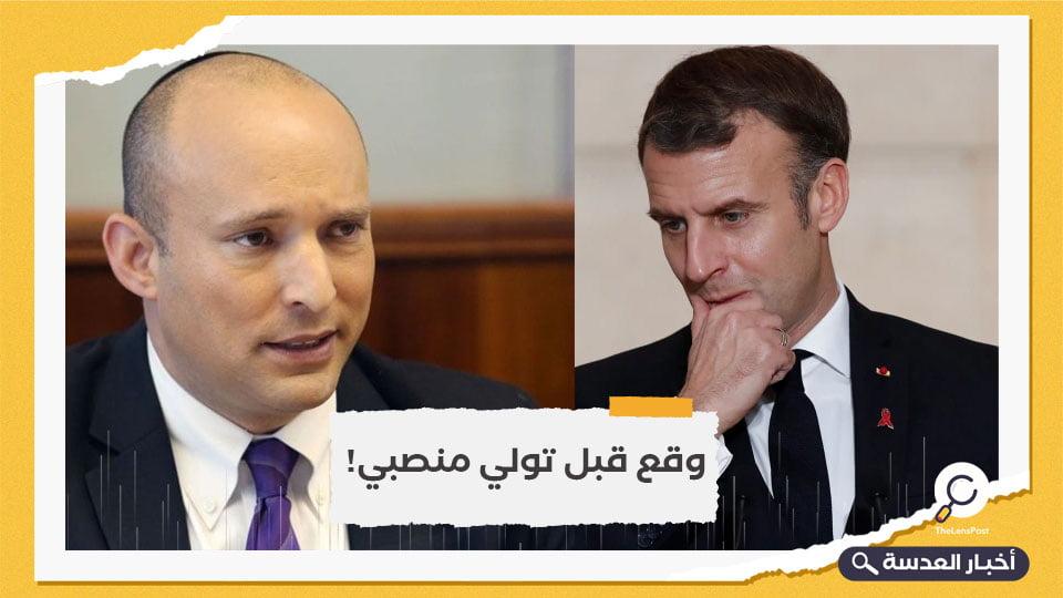 ماكرون يطلب توضيحا من رئيس الوزراء الصهيوني حول التجسس على هاتفه