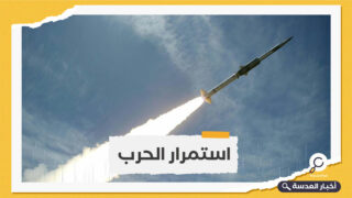 السعودية تعترض صاروخًا باليستيًا وطائرات مسلحة تابعة للحوثيين