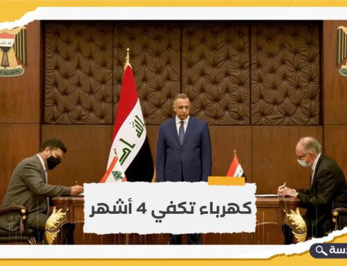 لبنان يوقع صفقة لاستيراد مليون طن وقود من العراق