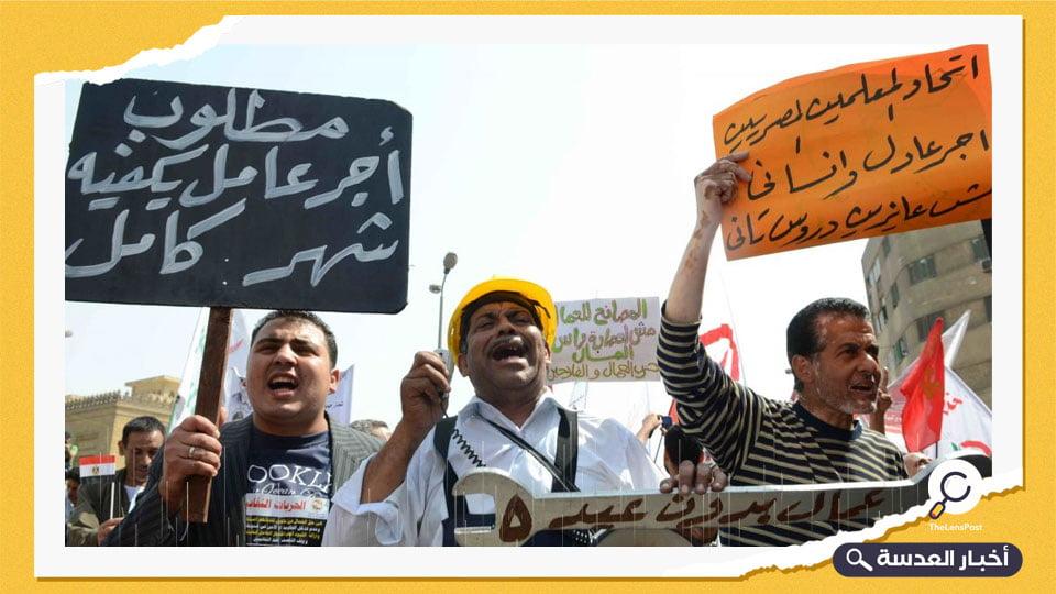 الاتحاد الدولي لنقابات العمال: مصر واحدة من أسوأ 10 دول في العالم للعمال