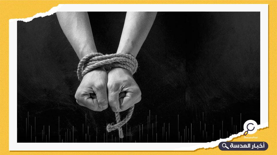 بعد دعوى قدمتها 7 نساء.. فرنسا تحقق مع أمير سعودي بادعاءات تتعلق بالعبودية الحديثة