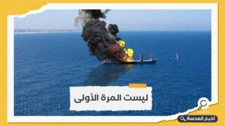 مقتل شخصين في هجوم على سفينة إسرائيلية بالقرب من عمان