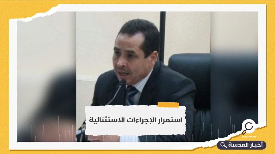 تونس.. وضع وكيل الجمهورية السابق تحت الإقامة الجبرية